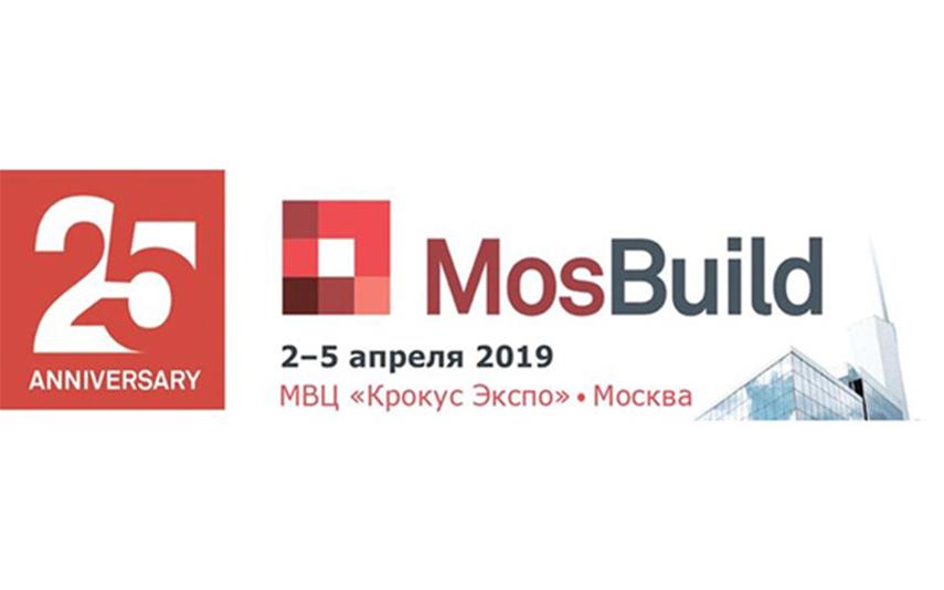 Выставка Mosbuild 2019